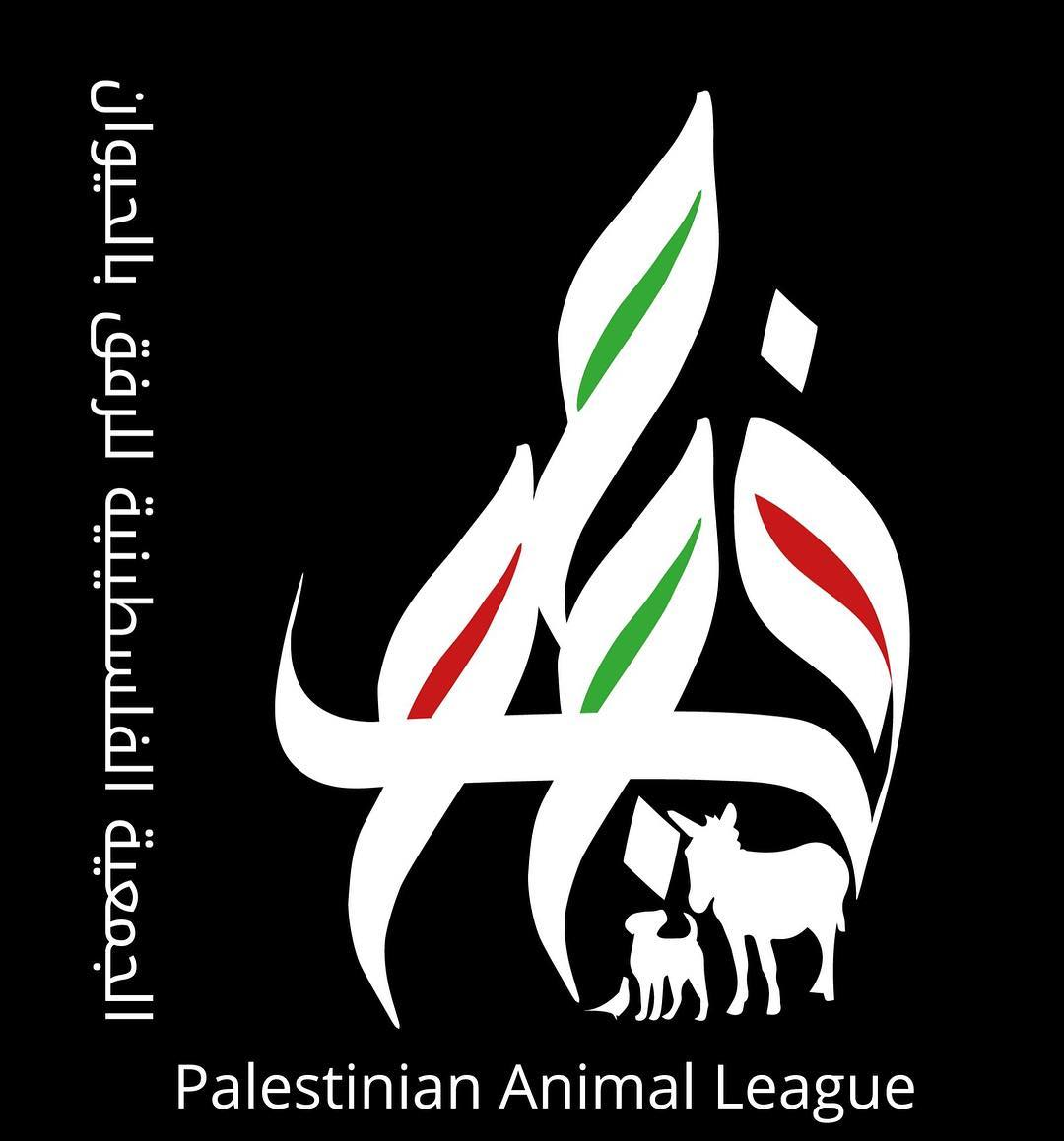 Palestinian Animal Leage - Liberación animal